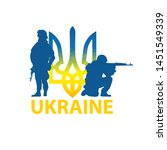 ukrainian patriotic banner with ... | Shutterstock .eps vector #1451549339