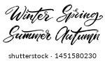 vector calligraphic set. parts...   Shutterstock .eps vector #1451580230