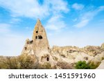 goreme national park and house... | Shutterstock . vector #1451591960