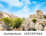 goreme national park and house... | Shutterstock . vector #1451591963