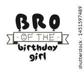 birthday girl silhouette...   Shutterstock .eps vector #1451597489