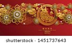 chinese new year 2021 year of... | Shutterstock .eps vector #1451737643