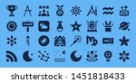 star icon set. 32 filled star... | Shutterstock .eps vector #1451818433