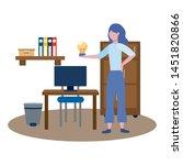 businesswoman avatar cartoon... | Shutterstock .eps vector #1451820866