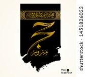 hajj mabrour islamic banner...   Shutterstock .eps vector #1451826023