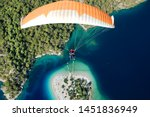 paragliding in the sky....   Shutterstock . vector #1451836949