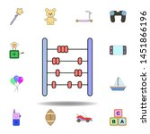 cartoon abacus beads toy...