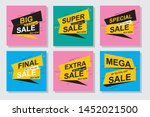 set media banners with discount ... | Shutterstock .eps vector #1452021500
