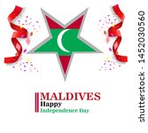 maldives happy independence day ...   Shutterstock .eps vector #1452030560