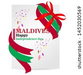maldives happy independence day ...   Shutterstock .eps vector #1452030569