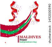 maldives happy independence day ...   Shutterstock .eps vector #1452030590