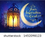 beautiful banner with arabic... | Shutterstock . vector #1452098123