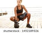 portrait of slim pretty woman...   Shutterstock . vector #1452189326