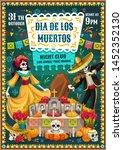 dia de los muertos skeletons... | Shutterstock .eps vector #1452352130
