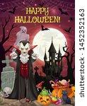 happy halloween lettering and... | Shutterstock .eps vector #1452352163