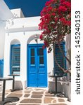 Traditional Greek Alley On...