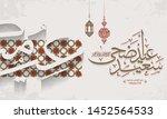 arabic islamic calligraphy of... | Shutterstock .eps vector #1452564533