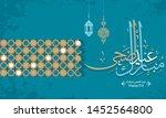 arabic islamic calligraphy of... | Shutterstock .eps vector #1452564800