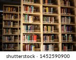 blurred background. library ... | Shutterstock . vector #1452590900