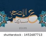 eid al adha mubarak greeting... | Shutterstock .eps vector #1452687713