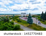 Poltava  Ukraine   July 14 ...