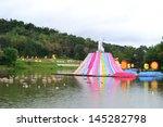 amusement park   Shutterstock . vector #145282798