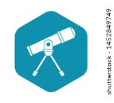 space telescope icon. simple... | Shutterstock .eps vector #1452849749