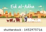 happy eid al adha mubarak... | Shutterstock .eps vector #1452975716