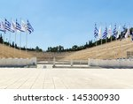 The Panathenaic Stadium is an athletic stadium in Athens that hosted the first modern Olympic Games in 1896. The Panathenaic is the only major stadium in the world built entirely of white marble