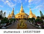 Wat Pramahajadeechaimongkol...