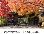 The Gate Of Hirosaki Park With  ...