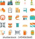 supermarket icons pack....   Shutterstock .eps vector #1454063660