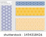 set of colorful seamless... | Shutterstock .eps vector #1454318426