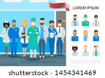 flat medical staff colorful... | Shutterstock .eps vector #1454341469
