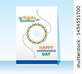 indian festival raksha bandhan... | Shutterstock .eps vector #1454551700