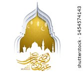 happy eid adha mubarak islamic...   Shutterstock .eps vector #1454574143