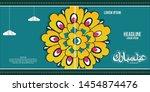 eid mubarak islamic vector... | Shutterstock .eps vector #1454874476