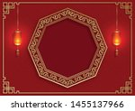 chinese gold frame with... | Shutterstock .eps vector #1455137966
