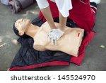 heart massage | Shutterstock . vector #145524970