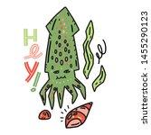cartoon hand drawn vector... | Shutterstock .eps vector #1455290123