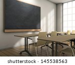 school board | Shutterstock . vector #145538563
