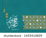 hajj mabrour background arabic... | Shutterstock .eps vector #1455414839