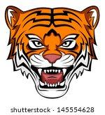 tiger roar | Shutterstock . vector #145554628