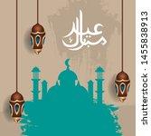 arabic islamic calligraphy of... | Shutterstock .eps vector #1455838913