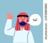 arabian man gesturing hello... | Shutterstock .eps vector #1455880880