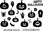 halloween icons silhouettes.... | Shutterstock .eps vector #1456208699