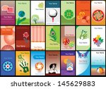 business cards | Shutterstock .eps vector #145629883