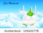 vector illustration of holy... | Shutterstock .eps vector #145632778