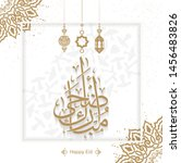 arabic islamic calligraphy of... | Shutterstock .eps vector #1456483826
