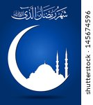 ramadan kareem arabic to... | Shutterstock .eps vector #145674596